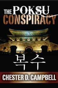 The Poksu Conspiracy by Chester D. Campbell